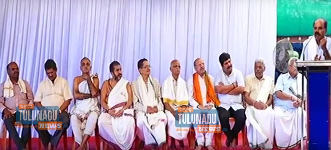 Dharma Raksha Sabha