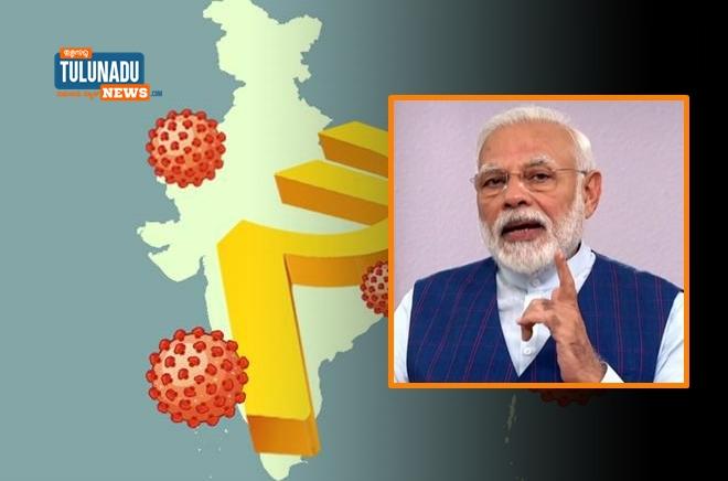 80 ಕೋಟಿ ಜನರಿಗೆ ಪಿಎಂ ಗರೀಬ್ ಕಲ್ಯಾಣ್ ಅನ್ನ ಯೋಜನೆ!!