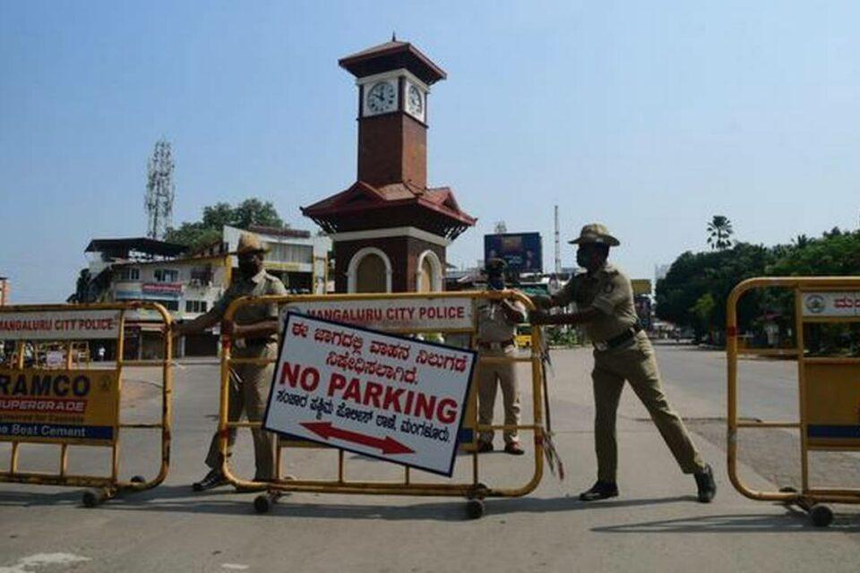 """ಮಂಗಳೂರಿನಲ್ಲಿ """"ವಿಕೇಂಡ್ ಕರ್ಫ್ಯೂ"""" ಹೆಸರಿನ ನಾಟಕ ಭರ್ಜರಿ ಪ್ರದರ್ಶನ!!"""